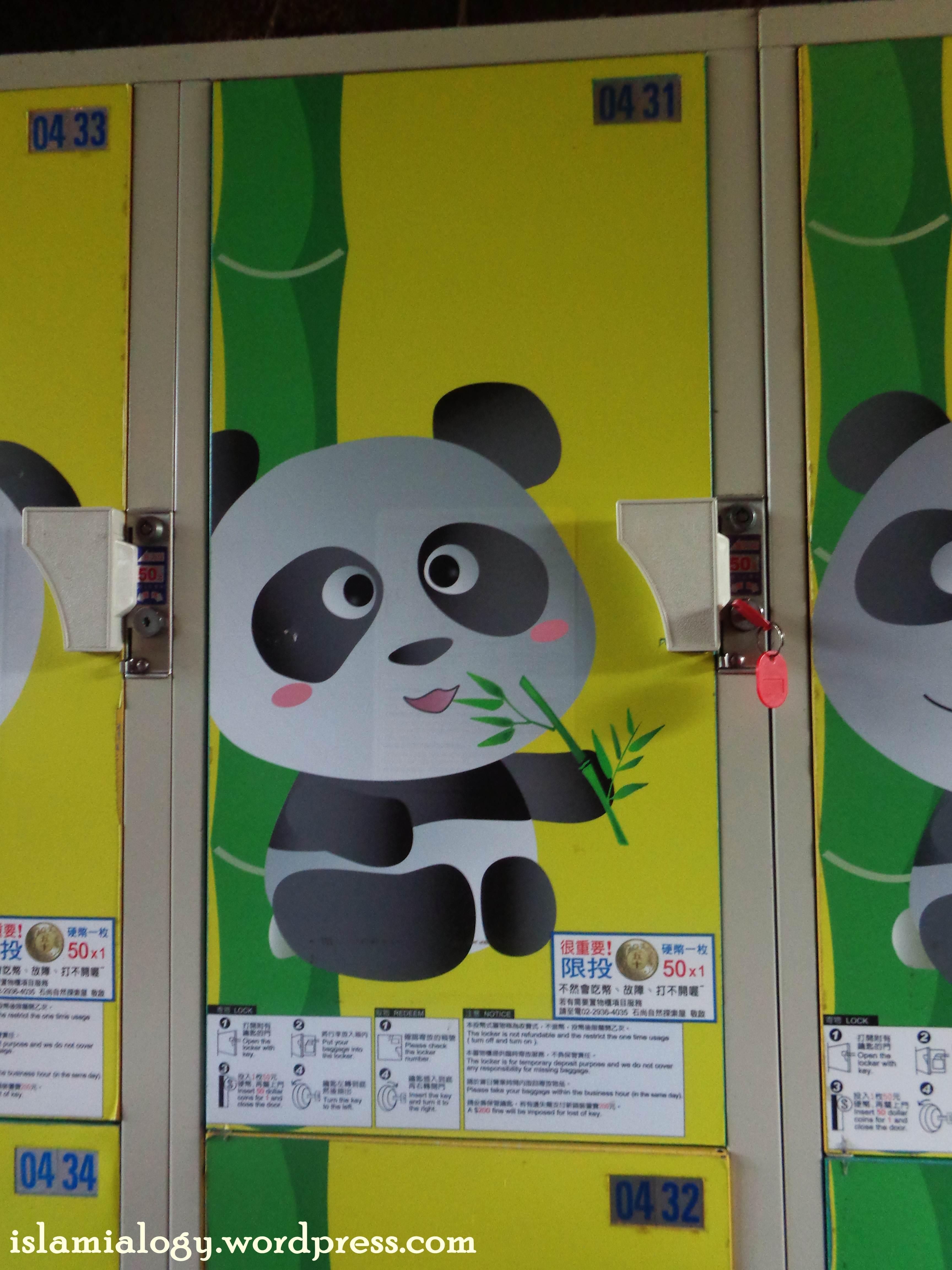 Taipei Zoo Islamialogys